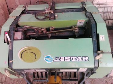 продам трактор т 150к б у в Кыргызстан: Продаю или меняю рулонный мини прессподборщик MRB 0850 для мини