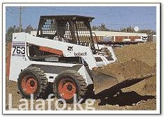 Продаю мини погрузчика bobcat 763  в Бишкек