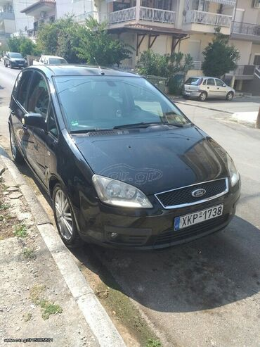 12 ads for count | ΜΕΤΑΧΕΙΡΙΣΜΈΝΑ ΑΥΤΟΚΊΝΗΤΑ: Ford Cmax 1.6 l. 2006 | 183000 km