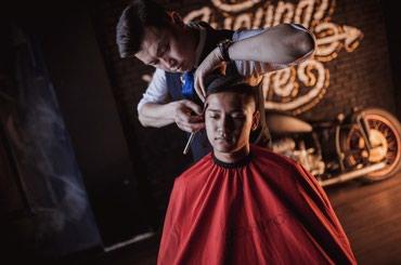 Мужской парикмахер Максат Суров в Бишкек