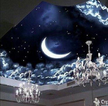ракавина в Кыргызстан: Гатяжные потолки. КРУГЛОСУТОЧНО 24/7. Материал с работой все вместе