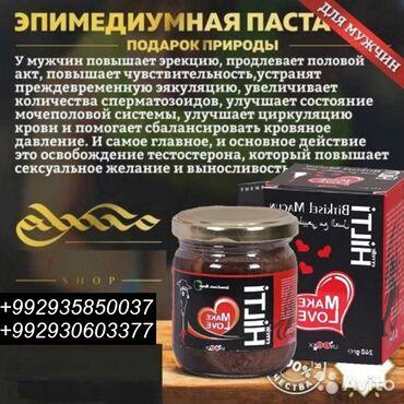 Q7 Gold Epimedium Травяная смесьдержит вас готовым с постоянным