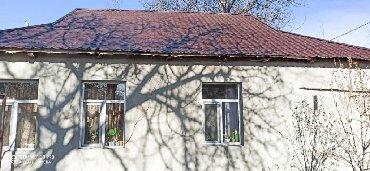 Продам Дом 58 кв. м, 4 комнаты