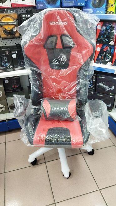 Игровое кресло Dragon War