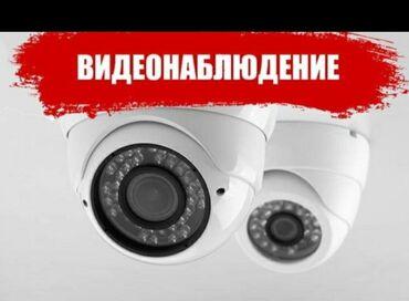 Профессиональный мантаж систем видеонаблюдения  Тел