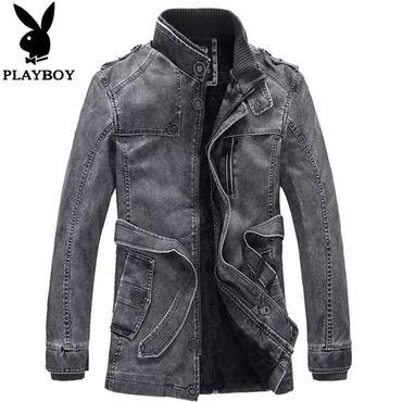 Утеплённая куртка из кожи ПУ. Качество топовое. Остался один размер