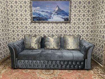 читалка книг купить в Кыргызстан: АКЦИЯ! АКЦИЯ! АКЦИЯ! Успейте купить диван по выгодной цене!!!    Диван