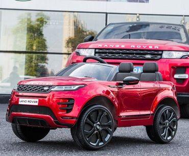 Детский электромобиль Range Rover Гарантия 2 года +месяц страховка на