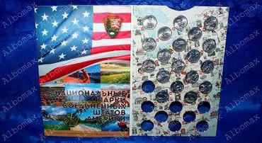 """современные монеты россии в Кыргызстан: Продаю полный набор монет США 25 центов, серия"""" Национальные парки"""