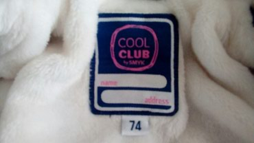 COOL CLUB jaknica za bebu veličine 74. - Smederevo - slika 4