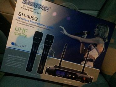 Shure mikrafon sh300g model karaoke ucun teze qutuda say choxdur в Bakı