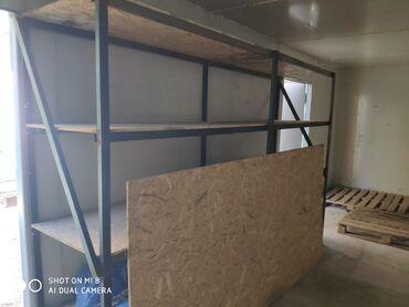 плинтус для пола цена бишкек в Кыргызстан: Продаем промышленный холодильник ( сендвич панели) без мотора. Цена