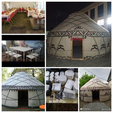прокат посуды в Кыргызстан: Палатка в аренду, тент, большие палатки на прокат, армейские палатки
