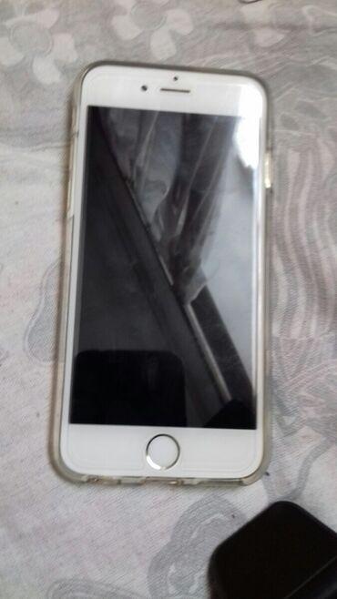 Б/У iPhone 6s 32 ГБ Золотой