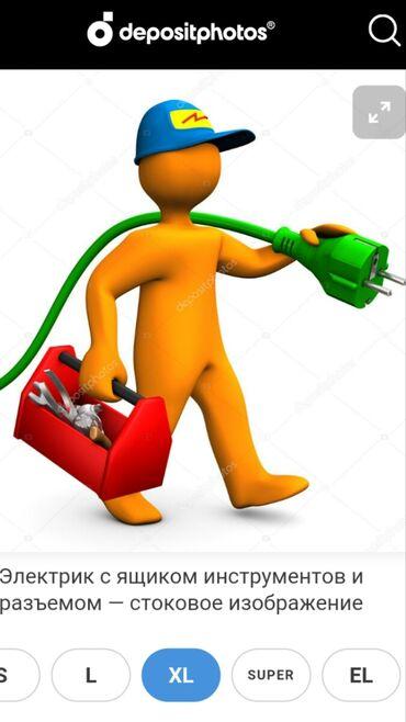 Электрик | Электромонтажные работы, Установка люстр, бра, светильников | Больше 6 лет опыта