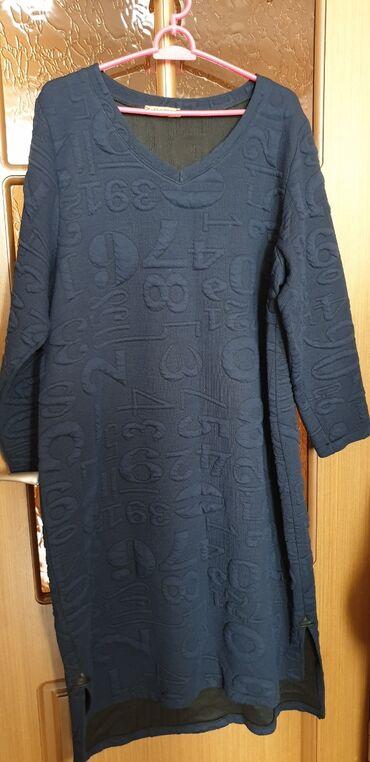 женское платье 56 размера в Кыргызстан: Платье женское б/у, трикотажное, размер 56-58, на рост 176 чуть