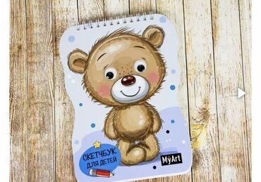"""Канцтовары - Кыргызстан: """"Скетчбук для детей с глазками. """" Новая серия скетчбуков для детей с"""