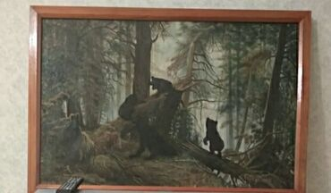 цена жидкого травертина в бишкеке в Кыргызстан: Срочно!Продаю картину!  Цена 500 сом! Окончательно!