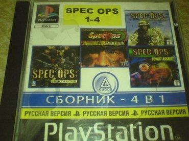 Bakı şəhərində Playstation 1 ucun oyun diski satiram qiymet sondur