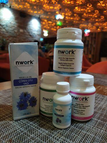 NWORK компания,холодный отжим нано