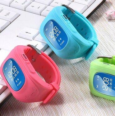 Smart uşaq saatı Smart uşaq saatı - uşaqlarınızı mobil telefondan