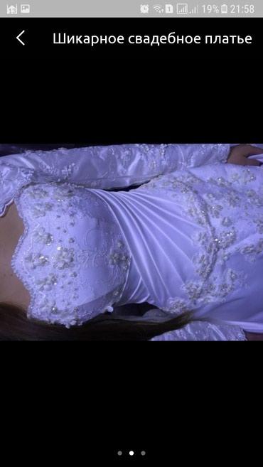 Продаю свадебное платье, очень в Бишкек