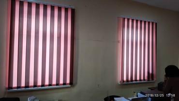 шторы на балкон в Кыргызстан: Вертикальные жалюзи:Вертикальные жалюзи состоят из полосок ткани на