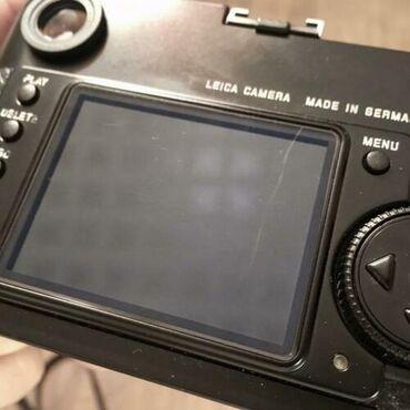 Φωτογραφικές μηχανές και Βιντεοκάμερες - Ελλαδα: Αυτή είναι μια προσφορά από την FOTO-GÖRLITZ με εγγύηση 1 έτουςLeica