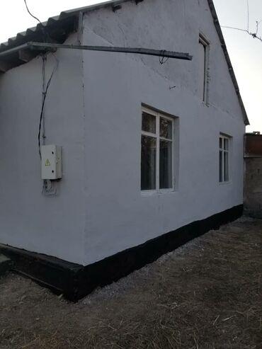 частный автоинструктор в Кыргызстан: Продам Дом 50 кв. м, 4 комнаты
