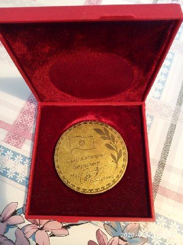 Значки, ордена и медали - Кыргызстан: Продаю для коллекции