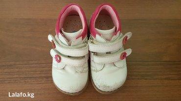 Деми ботинки dr. Mimy 21 размер Б/у Состояние хорошее в Бишкек
