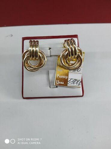 Жёлтое золото 585 пробы, НОВЫЕ цена 21500