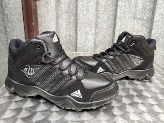 Adidas cipele - Srbija: Adidas AX Prelepe Muske Cizme-NOVO-Crna Boja-Br. 41-46! Model je AX Po