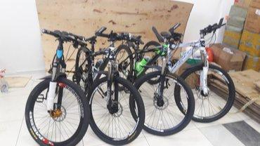 Велосипеды по оптовой цене. в Бишкек