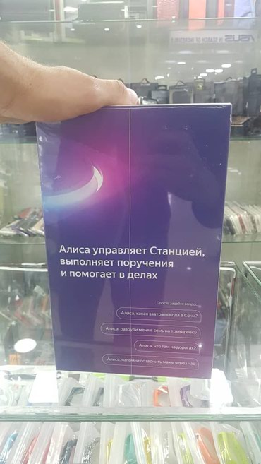 usb микрофон для студии в Кыргызстан: Яндекс.Станция - умная колонка с Алисой внутри . Это Яндекс Станция  с