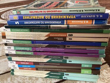 Тесты и Книги Тгдк, тесты все как новые, каждая пять манат стоит прода