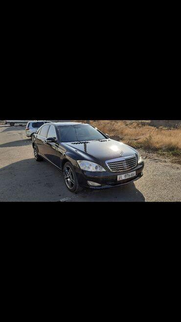 купить двигатель мерседес 124 2 5 дизель в Кыргызстан: Mercedes-Benz S 55 5.5 л. 2008 | 190000 км