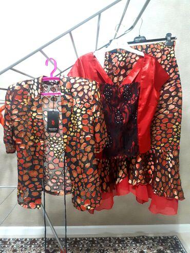 Новые костюмы тройка. Производство Турция. Размер 36-38(s-m)