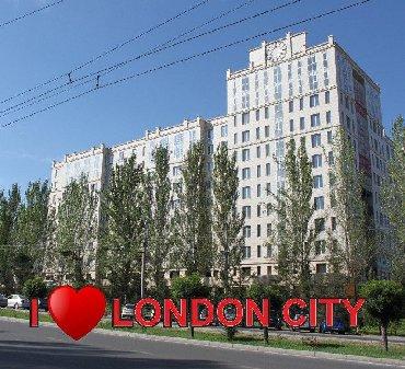 купить большой офис в Кыргызстан: Продаю последний офис 54 М2 первая линияБизнес центр