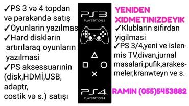 Bakı şəhərində PLAYSTATION SERVICE en ucuz qiymetlerle