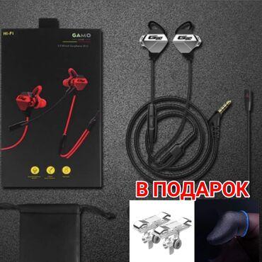 vivo nex 3 �������� �� �������������� в Кыргызстан: Игровые наушники со съёмным микрофоном +++в подарок напаличники или