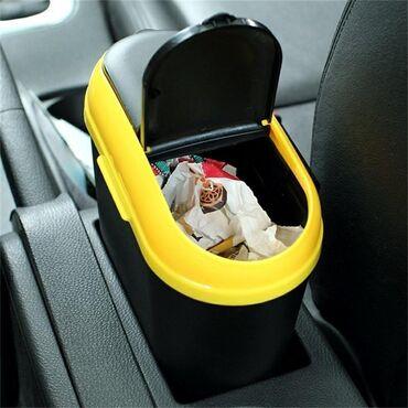 Портативный мусорный контейнер в авто
