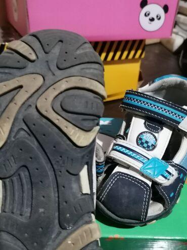 Aro 24 3 mt - Crvenka: Decije sandalice 24 broj, ocuvane