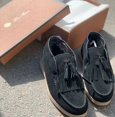 кофе с черным тмином для похудения in Кыргызстан | ВИТАМИНЫ И БАД: Обувь своя обувь! Оригинал!!! Продаю с переездом!