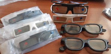 3d очки samsung в Азербайджан: 3D Samsung teze ochkiler