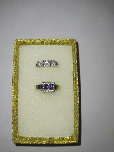 Продаются серебряные кольца (925 проба) с цирконом и фианитом, цена