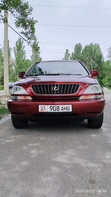 Lexus - Бензин - Бишкек: Lexus RX 3 л. 1999