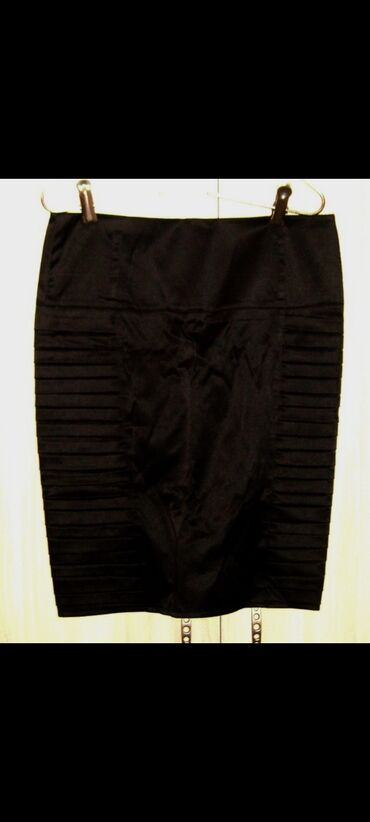 Новая атласная юбка на 46р