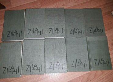 | Arandjelovac: Komplet knjiga Lajoš Zilahi,očuvan