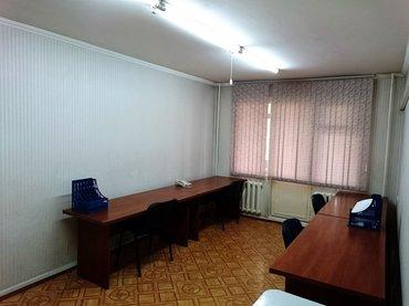 Сдаю помещение под офис на Советской, 8 мкр.   На 2 этаже, вход с в Бишкек